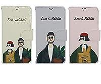 3デザイン D-TR 美しい映画 レオン ラブリー マチルダとレオン LUXURY LEON & MATHILDA かわいい レオンとマチルダ アンド スマホケース モダン グレー エレガンス スタイ 北欧 レオン ムービー 洗練され きれいなケース 可愛いキャラクター ピンク マチルダ キュート おしゃれなスマホケース カップルペアユニークなカップルケース iPhone と Galaxy 用 iPhoneケース と Galaxyケース 対応 合成皮革 スマホケース 手帳型ケース 財布収納 ダイアリー スマホケース N.905 (Galaxy note8-N950, 2.Leon) [並行輸入品]