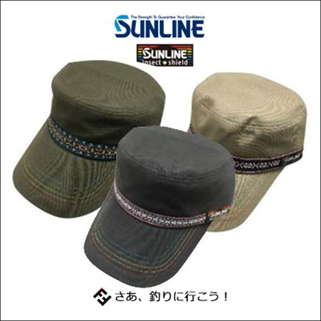 夢猫背マラドロイトサンライン(SUNLINE) インセクトシールド ワークキャップ ブラック CP-3811