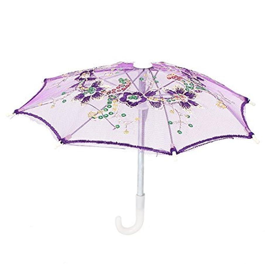 EbuyChX Flower Pattern kislap sa bestido Accent Wedding Party Mini Lace Umbrella Purple