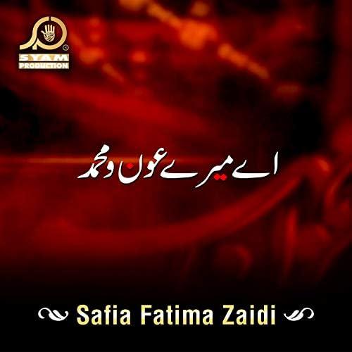 Safia Fatima Zaidi