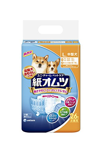ペット用紙オムツ Lサイズ 中型犬 26枚