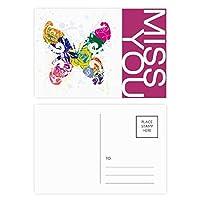 花模様の落書きでカラフルな蝶 ポストカードセットサンクスカード郵送側20個ミス