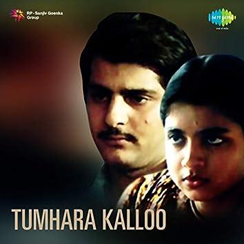 Tumhara Kalloo (Original Motion Picture Soundtrack)