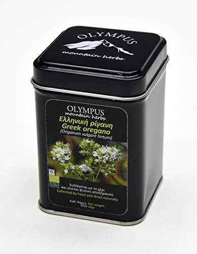 Organic Loose Leaf Dried Greek Oregano Herb