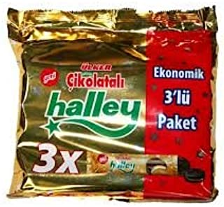 Ulker Halley Sandwich Biscuits w/ Marshmallow and Cocoa 3 Packs 264gr