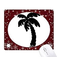 ココナッツの木を植えるの黒いシルエット オフィス用雪ゴムマウスパッド