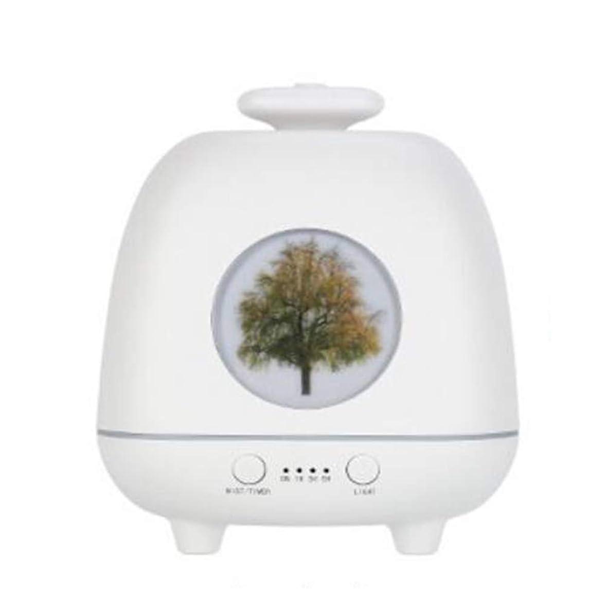 情熱的おとなしい正確涼しい霧 香り 精油 ディフューザー,7 色 空気を浄化 4穴ノズル 加湿器 時間 加湿機 ホーム Yoga デスク オフィス ベッド- 230ml