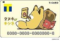 Tカード/Tポイントカード(タヌキとキツネデザイン)