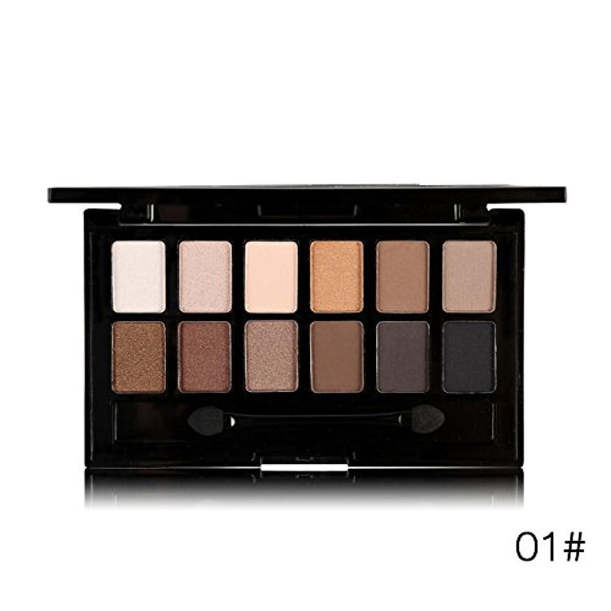 器用研磨胆嚢(01#) 12 Colors Pro Nude Earth Color Makeup Eyeshadow Palette with Brush Smoky Eye Shadow Shimmer Matte Mineral Waterproof Kits