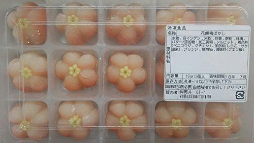 お節 花餅 梅ぼかし 15個×30P 冷凍 和菓子 業務用 梅餅 梅型