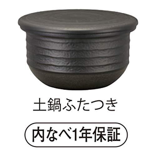 TIGER(タイガー魔法瓶)『土鍋圧力IH炊飯ジャー〈炊きたて〉(JPJ-A060)』