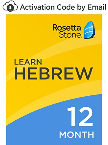 Rosetta Stone: Learn Hebrew with Lifetime Access on iOS, Android, PC, and Mac [Activation Code by Email]