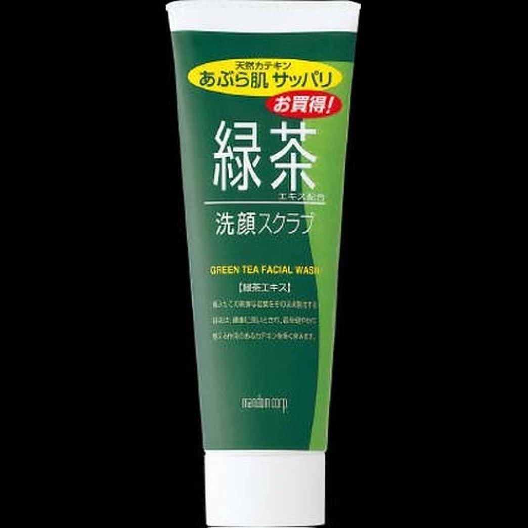 用語集ひばり分離【まとめ買い】マンダム 緑茶洗顔スクラブ100g ×2セット