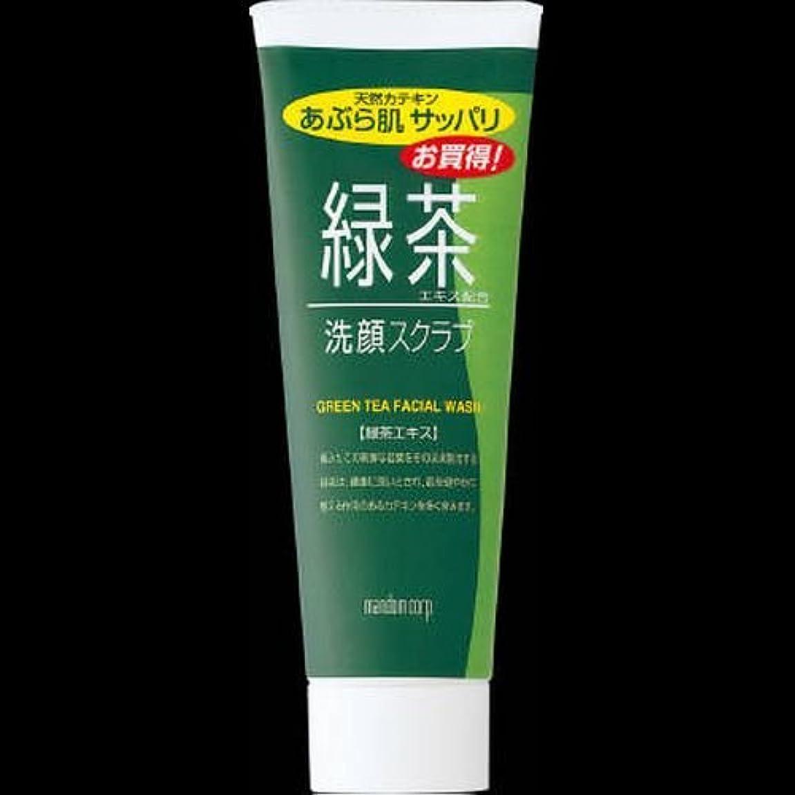 価値ディレクターエンディング【まとめ買い】マンダム 緑茶洗顔スクラブ100g ×2セット