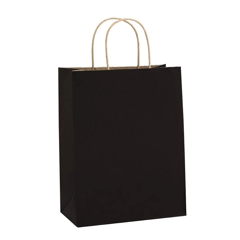BagDream 50Pcs Gift Bags 8x4.75x10.5