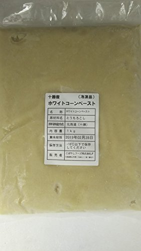 北海道産 ( 十勝 ) ホワイト コーン ペースト 1kg×12P 業務用 限定品 冷凍 とうもろこし