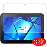 【3 Pack】 Synvy Screen Protector for Toshiba REGZA Tablet AT501 10.1' TPU Flexible HD Clear Case-Friendly Film Protective Protectors [Not Tempered Glass] New Version