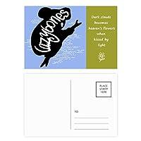 黒のナマケモノの動物のシルエットのナチュラル 詩のポストカードセットサンクスカード郵送側20個