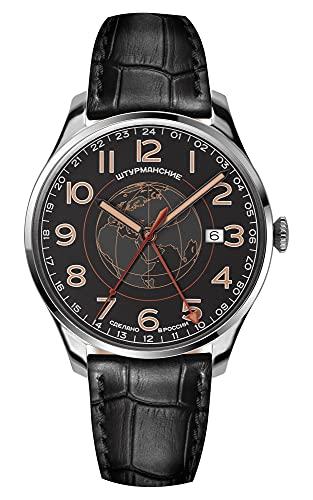 Sturmanskie Sputnik Heritage GMT 51524-1071663 - Cuchillo