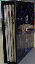 Thin Lizzy Japanese Import Box Set MLPS - Black Rose, Live and Dangerous, Jailbreak, Bad Reputation