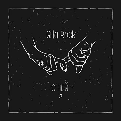 Gilla Rock