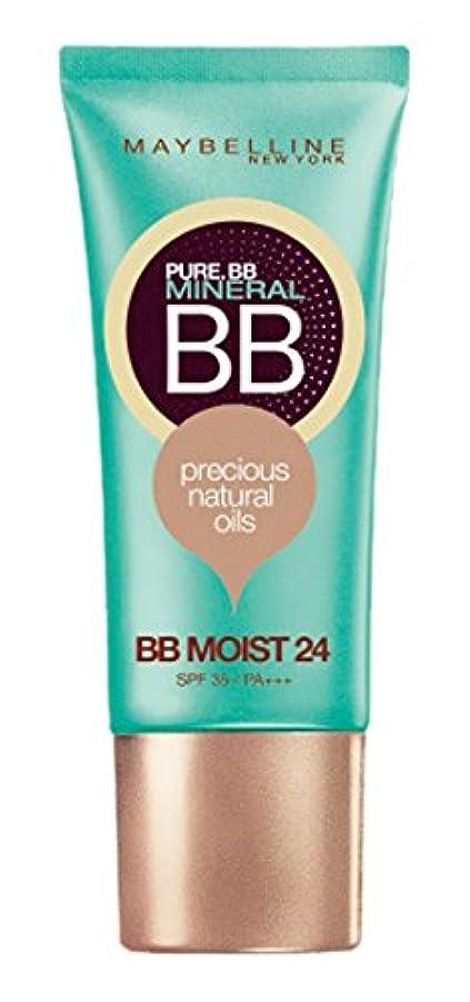 高めるヒープ中絶メイベリン ピュアミネラル BB モイスト 01 ナチュラル ベージュ(標準色)