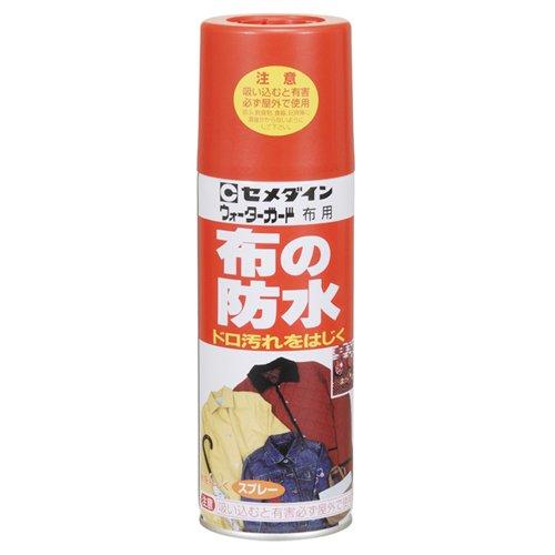 セメダイン シリコーン系撥水剤(スプレー) ウォーターガード布用 300ml HC-113