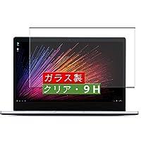 Vacfun ガラスフィルム , Xiaomi Mi Notebook Air 12 12.5 インチ 小米 向けの 有効表示エリアだけに対応する 強化ガラス フィルム 保護フィルム 保護ガラス ガラス 液晶保護フィルム