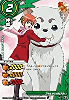 ミラクルバトルカードダス(ミラバト) 銀魂 GT01 神楽 コモン GT01-03