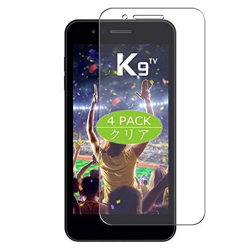 Vaxson 4 Stück Schutzfolie kompatibel mit LG K9 TV / K8 2018, Displayschutzfolie Bildschirmschutz Blasenfreies TPU Folie [Nicht Panzerglas]