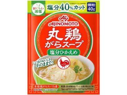 塩分40%カット 丸鶏がらスープの素 40g×2袋セット