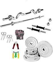 GOLD FITNESS 16Kg Steel Plates Home Gym Set with 3ft Curl Rod and 5ft Plain Rod