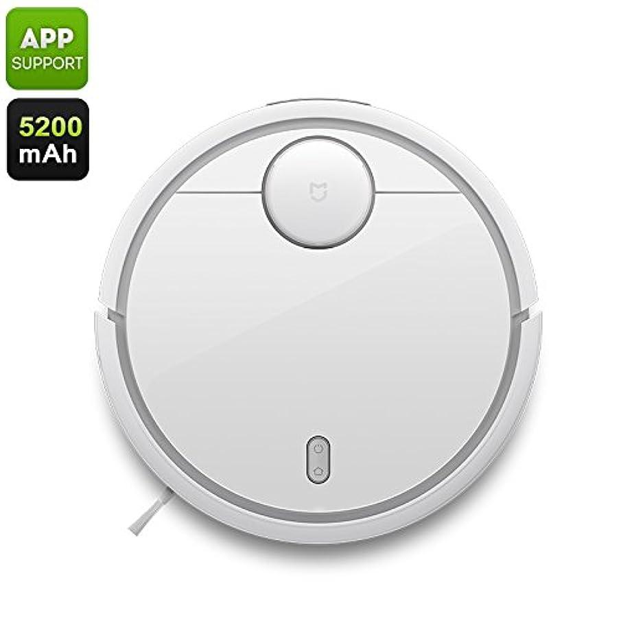 Generic Xiaomi Mi Robot Vacuum Cleaner - Laser Distance Sensor, NIDEC Brushless Motor, 1800 Pa, 5200mAh, App Control, Auto-Adjust Brush