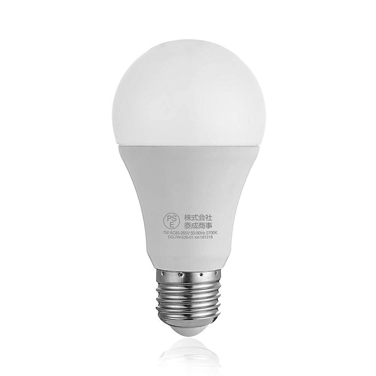 有効タクトアクチュエータLED 電球 センサー e26 明暗センサーライト 50W形相当 電球色 7w 常夜灯 自動点灯&消灯 光センサー