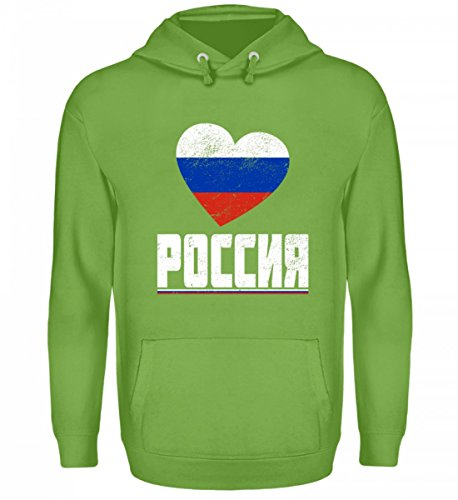 Hochwertiger Unisex Kapuzenpullover Hoodie - Russland POCCNR T-Shirt Russland Fanartikel Rusische Flagge Trikot Geschenk
