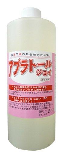 寺田油脂化学工業所 アブラトールジョイ  乳化洗浄剤 500ml