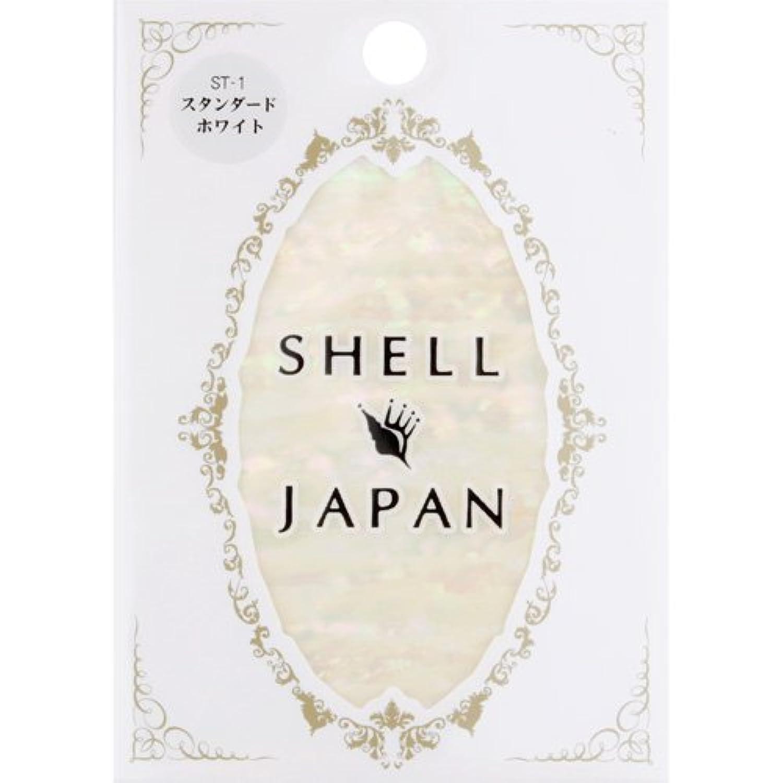SHELL JAPAN ?????? ST???? 【アート】