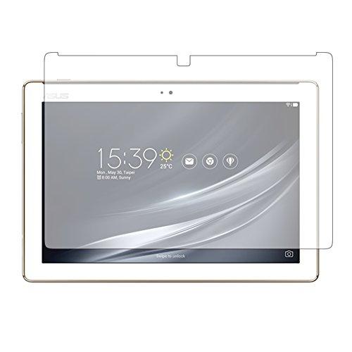 メディアカバーマーケット【専用】ASUS ZenPad 10 (Z301M/Z301MFL)機種用【ブルーライトカット 反射防止 指紋防止 気泡レス 抗菌 液晶保護フィルム】