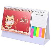 1メモ帳タイプカレンダー2021年Oxホームスケジュールカレンダー