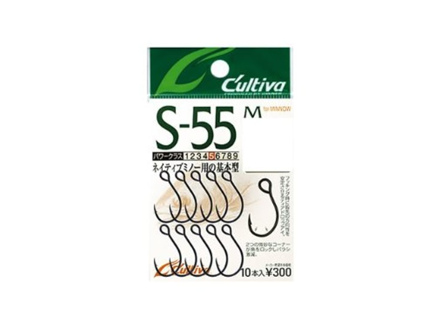 影響力のあるエンディングバナーオーナー(OWNER) S-55M シングルフック8 11770 釣り針