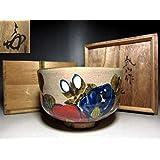 尾形乾山 椿絵茶碗 表千家八代 卒啄斎花押 e674 アンティーク品 骨董品