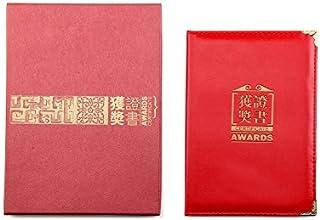 PLUME金辉文具证书礼盒A3带内芯/牛皮纹获奖证书