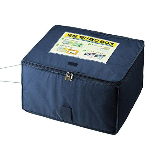 サンワサプライ 宅配ボックス 折りたたみ式 60リットルサイズ(ネイビー)