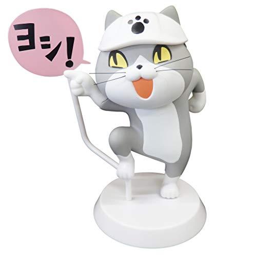 仕事猫 ソフビ フィギュア vol.1 「ヨシ!」 トイズキャビン