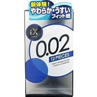 イクス0.02 2000 12個入り × 12個セット