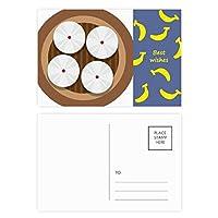 蒸しパン食パターンは、中国料理 バナナのポストカードセットサンクスカード郵送側20個