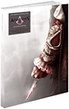 Assassin's Creed 2 Collector's Edition: Prima Official Game Guide