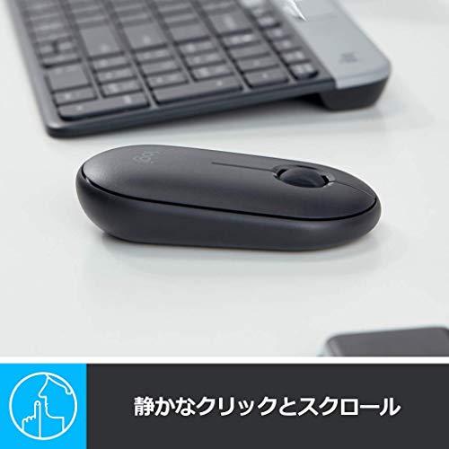 ロジクールワイヤレスマウス無線マウスPebbleM350GR薄型静音グラファイトワイヤレスwindowsmacChromeAndroidSurfaceiPadOS対応M350国内正規品2年間無償保証