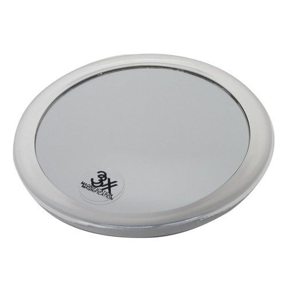 サイレン案件無限吸盤付コスメティックズームミラー 3倍拡大鏡付き