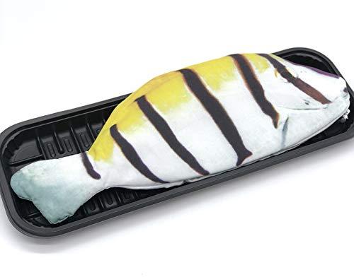 ロジック 魚 ペンケース [おしゃれ文房具/筆箱/ポーチ] リアルテイスト 薄い 大きめ (イエロー) 本物そっくり 学校 習い事 面白い アイテム かわいい ポーチ 筆箱 小物入れ プレゼント ギフト 景品
